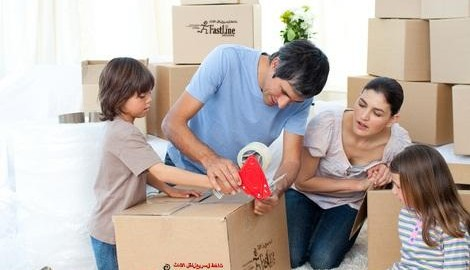 1283381823_117205740_4-FAST-LINE-FURNITURE-MOVERS-Moving-Storage-1283381823
